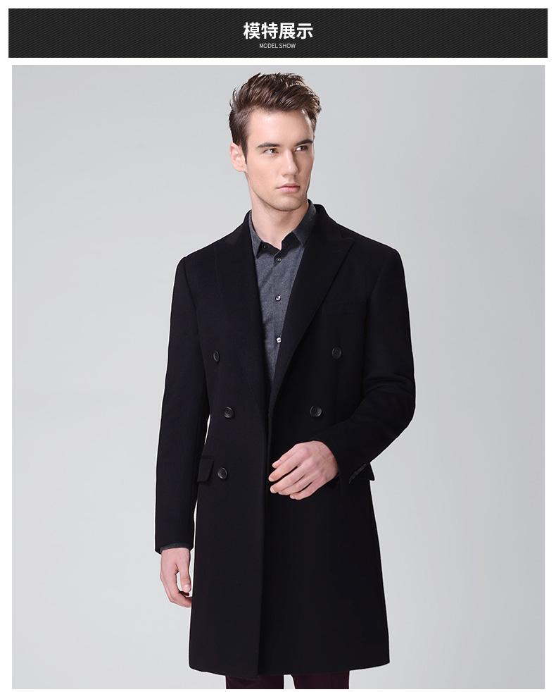 男装风衣口袋设计图